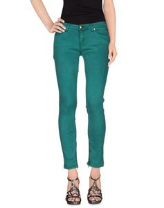 Jeans Donna love moschino in offerta 32%