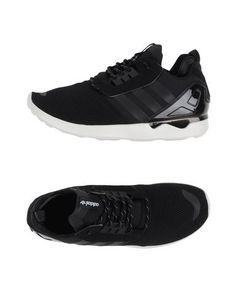 Sneakers Uomo adidas originals in offerta 39%