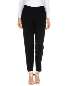Pantaloni Lunghi Donna minimum in offerta 76%