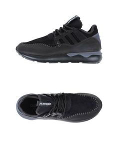Sneakers Uomo adidas originals in sconto 30%