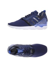 Sneakers Uomo adidas originals in offerta 31%