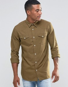 Camicie Uomo new look in offerta 51%