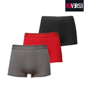 Boxer Uomo re-verse in offerta 50%