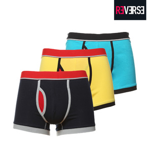 Boxer Uomo re-verse in offerta 33%