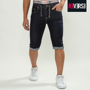 Pantaloni Corti & Shorts Uomo re-verse in offerta 42%