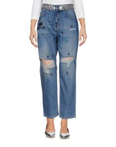 Jeans Donna relish in sconto 25%