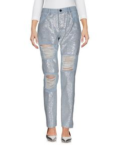 Jeans Donna relish in offerta 50%
