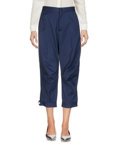 Pantaloni Lunghi Donna rose' a pois in offerta 86%