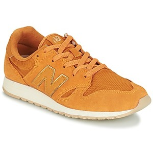 Sneakers Donna newbalance in sconto 29%