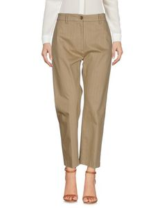 Pantaloni Lunghi Donna pence in offerta 57%