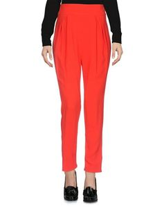 Pantaloni Lunghi Donna givenchy in offerta 67%