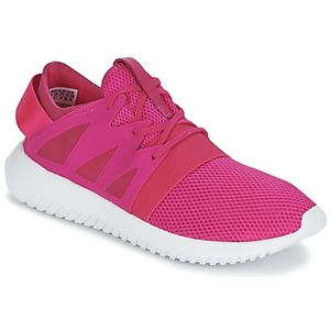 Sneakers Donna adidas in sconto 20%