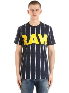 T-Shirt & Polo Uomo g-star by pharrell williams in sconto 20%