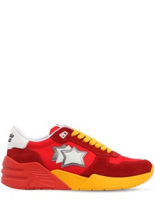 Sneakers Donna atlantic stars in sconto 30%