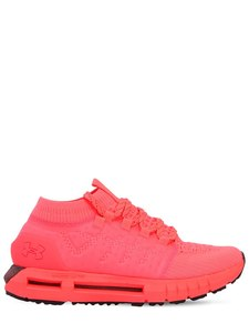 Sneakers Donna under armour in sconto 30%