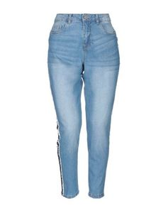 Jeans Donna only in sconto 30%