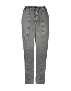 Jeans Donna stella mccartney in offerta 57%