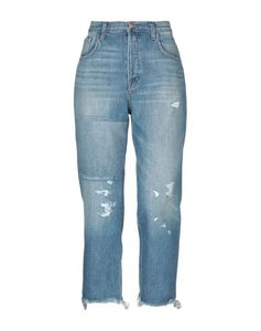 Jeans Donna j brand in offerta 44%
