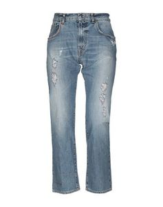 Jeans Donna (+) people in offerta 35%