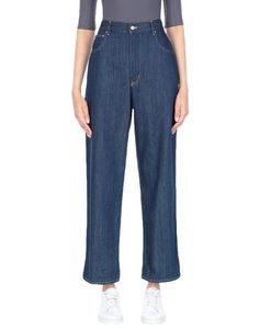 Jeans Donna golden goose deluxe brand in sconto 16%