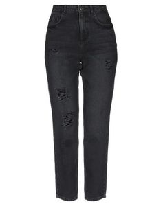 Jeans Donna noisy may in sconto 26%