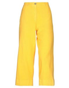 Pantaloni Lunghi Donna ianux #thinkcolored