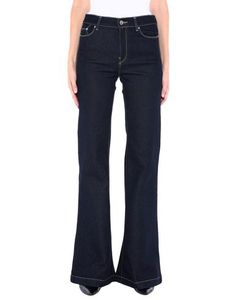 Jeans Donna karl lagerfeld