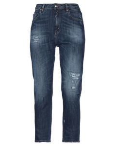 Jeans Donna love moschino in sconto 8%