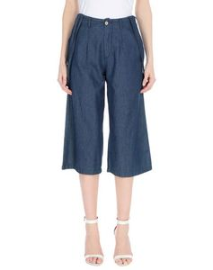 Jeans Donna happiness in offerta 40%