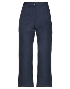 Jeans Donna nine:inthe:morning in sconto 8%