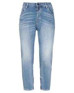 Jeans Donna replay in sconto 22%